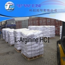 Low price high quality L-Arginine HCI as medicine grade chemical