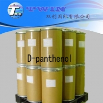 D-panthenol USP/BP/IP manufacturer&supplier&exporter