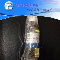 Tween 80 used as emulsifier polyoxyethylene sorbitan monooleate 80 POE
